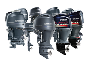 New Yamaha Outboard Motors